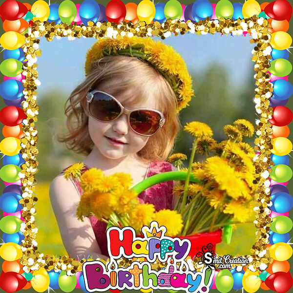 Balloons Birthday Photo Frame