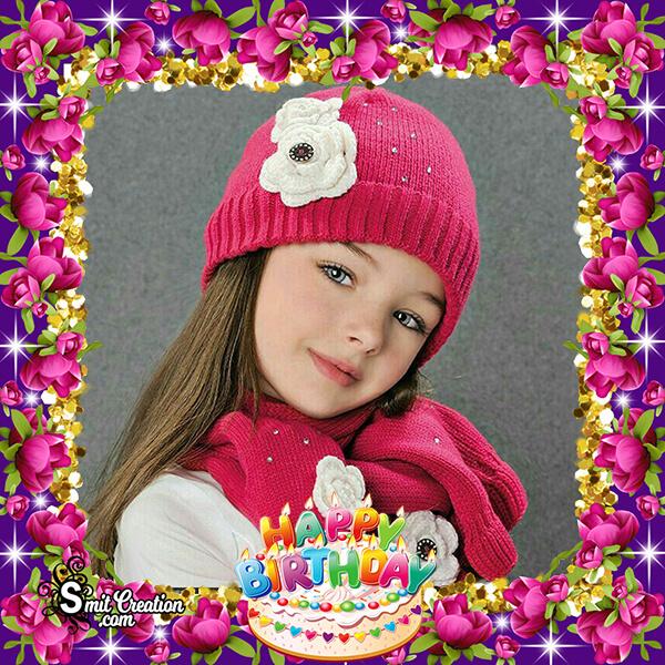 Elegant Birthday Photo Frame