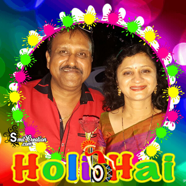 Holi Hai Ji Photo Frame