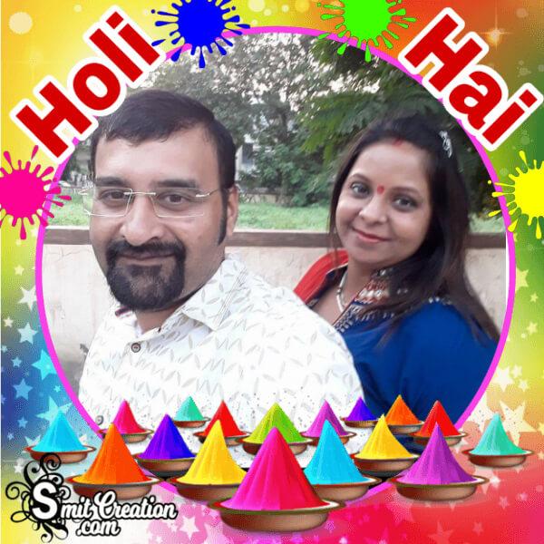 Holi Hai Photo Frame