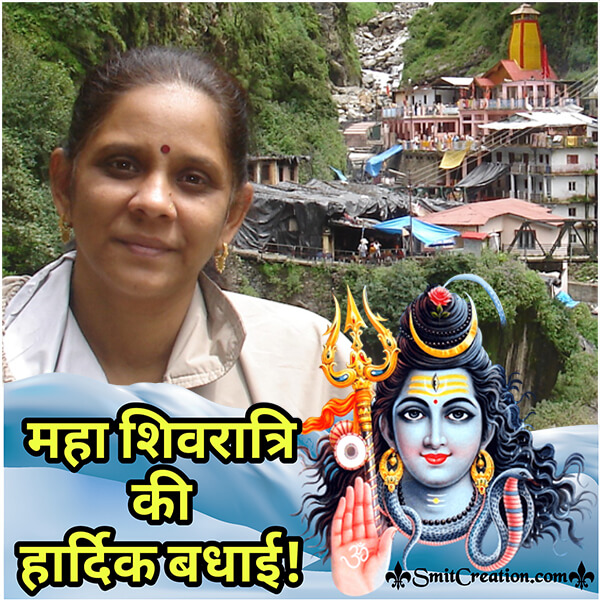 Maha Shivratri Badhai