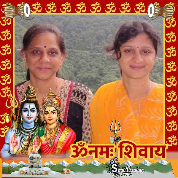 Om Namah Shivay Photo Frame