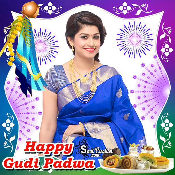 Happy Gudi Padwa Bluish Purple Frame