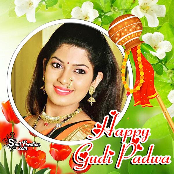 Happy Gudi Padwa Green Frame