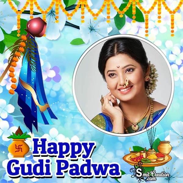 Happy Gudi Padwa Photo Frame