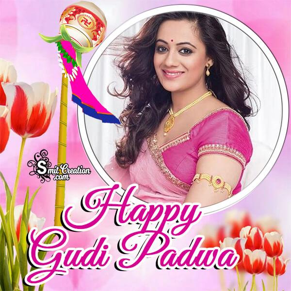 Happy Gudi Padwa Pink Frame