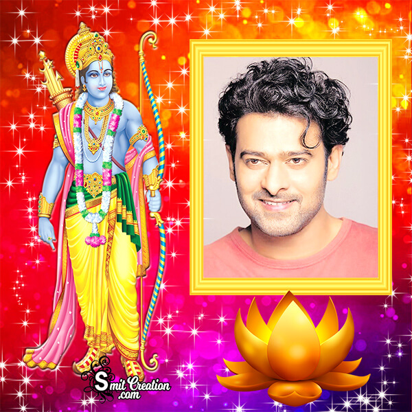 Shri Ram Beautiful Photo Frame