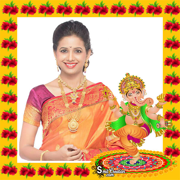 Dancing Ganesha Photo Frame
