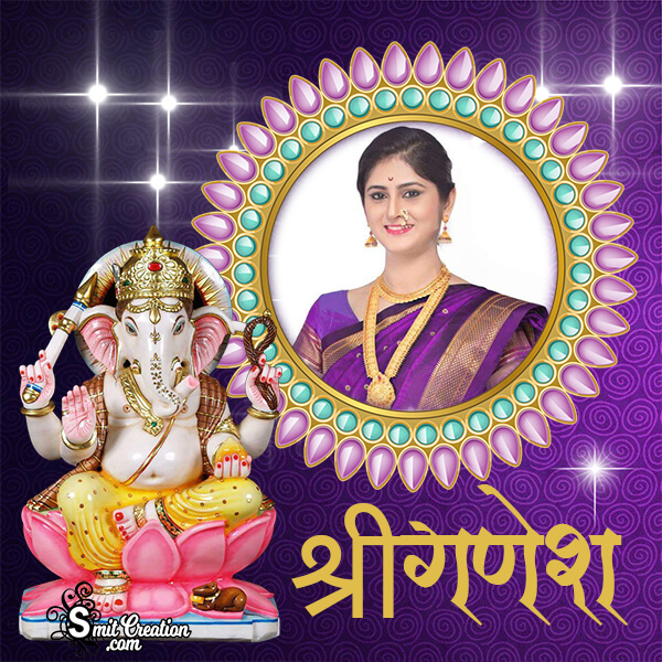 Shree Ganesh Purple Frame