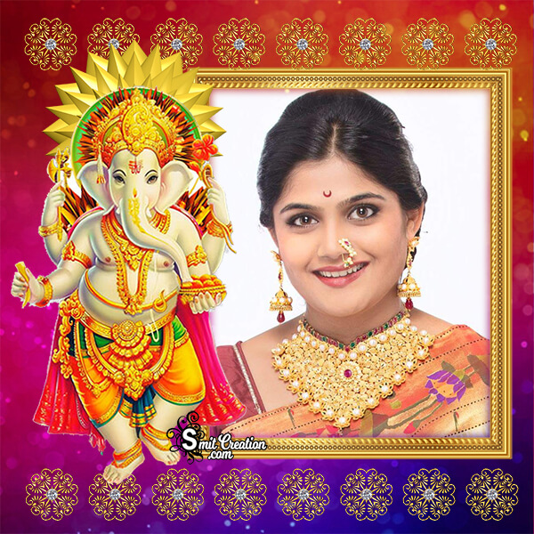Shree Ganesha Photo Frame