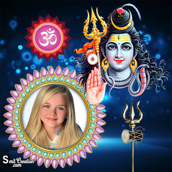 Om Shiva Photo Frame