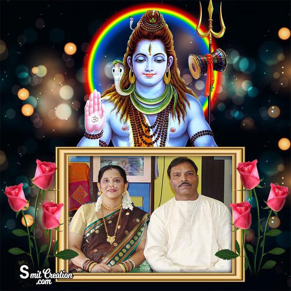 Shiva Blessing Photo Frame