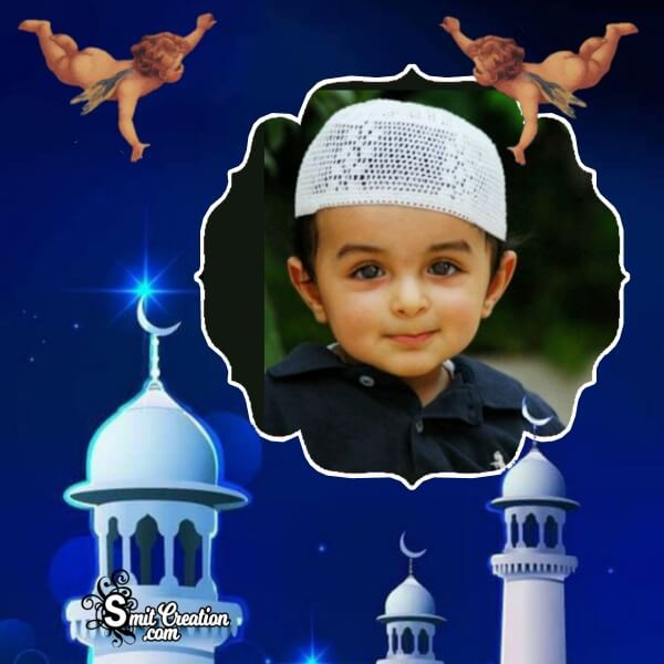 Angel At Mosque Photo Frame