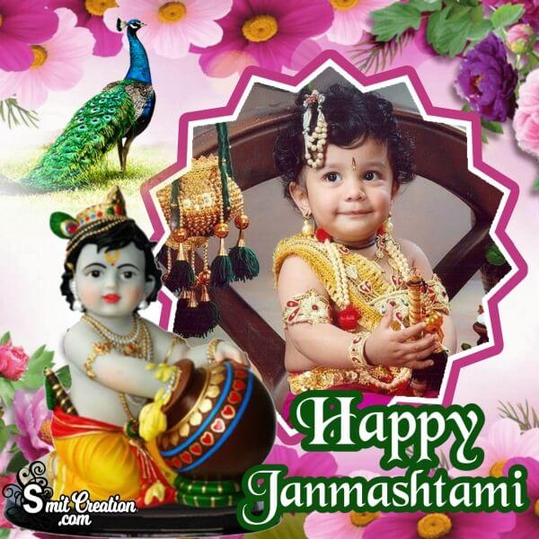 Happy Janmashtami Photo Frame