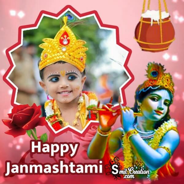 Janmashtami Krishna Frame