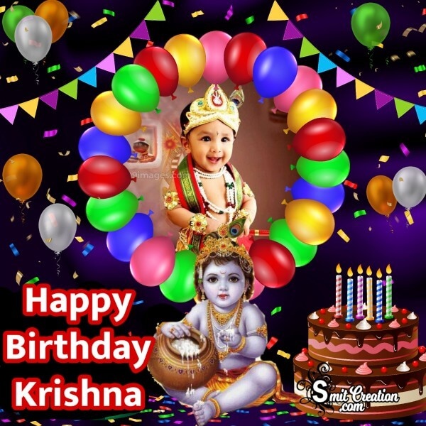 Krishna Birthday Photo Frame