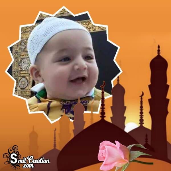Masjid Photo Frame