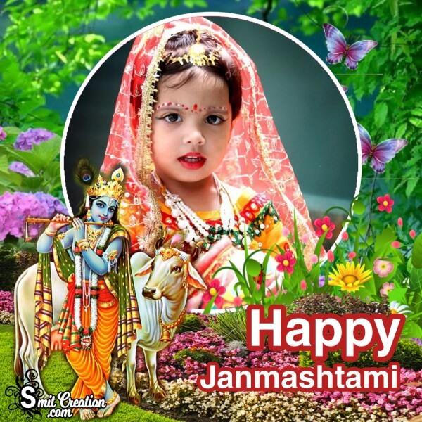 Shri Krishna Janmashtami Frame