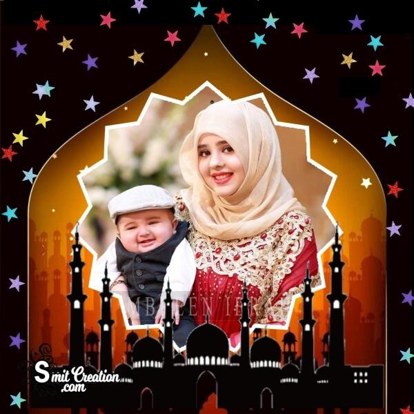 Star Islamic Photo Frame