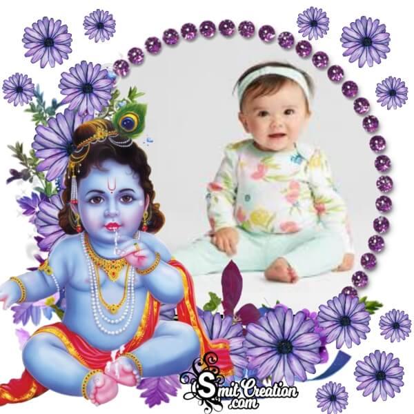 Bal Krishna Photo Frame