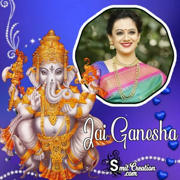 Jai Ganesha Photo Frame