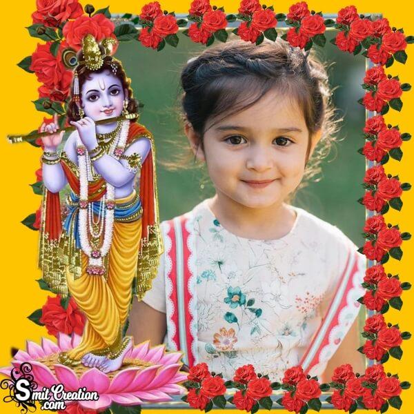 Krishna Photo Frame