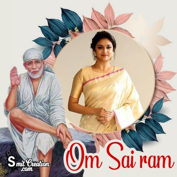 Om Sai Ram Photo Frame