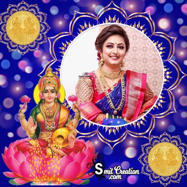 Best Dhanteras Photo Frame