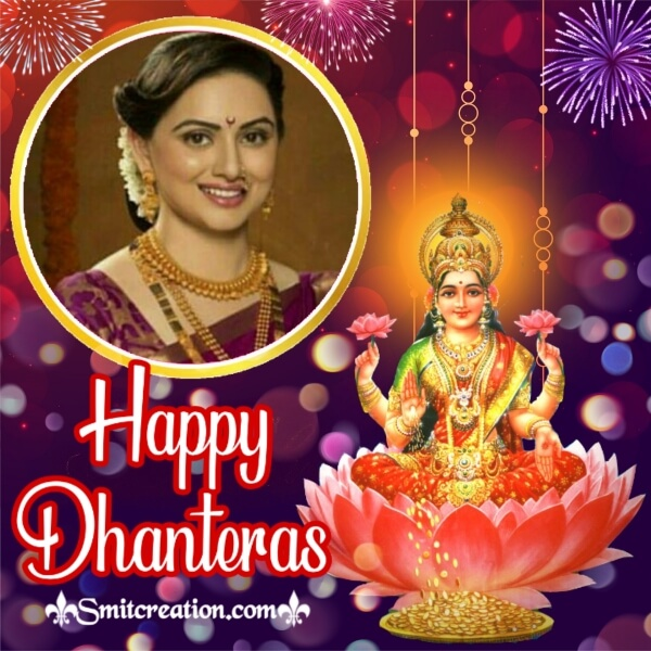 Happy Dhanteras Photo Frame