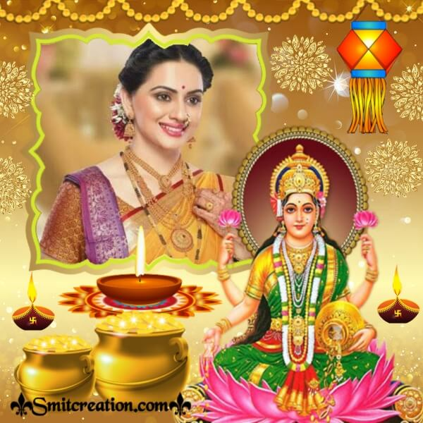 Laxmi Golden Photo Frame