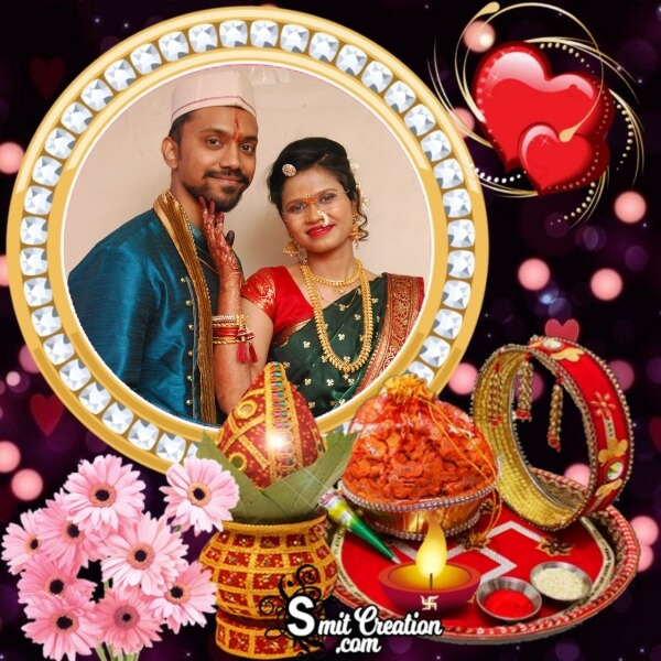 Lovely Karwa Chauth Photo Frame