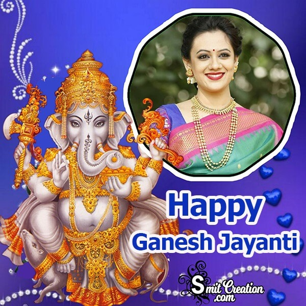 Ganesh Jayanti Beautiful Frame