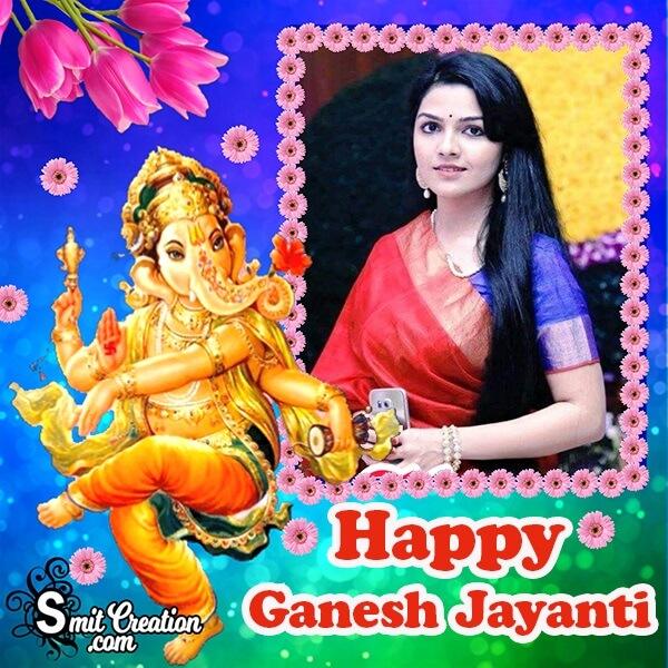 Ganesh Jayanti Frame