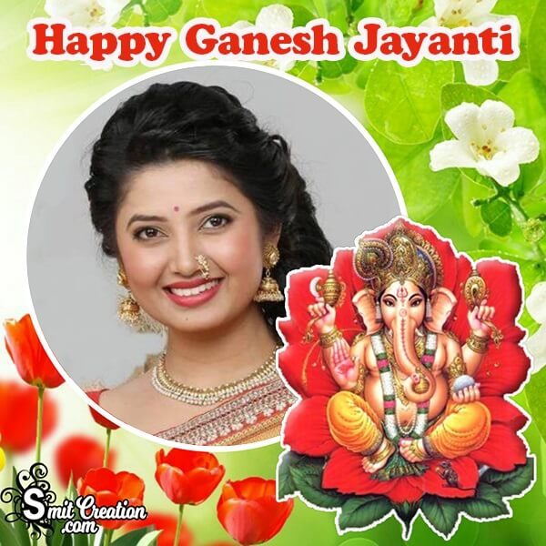 Ganesh Jayanti Photo Frame