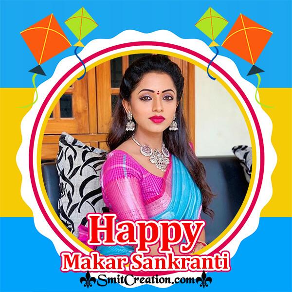 Makar Sankranti Classic Frame