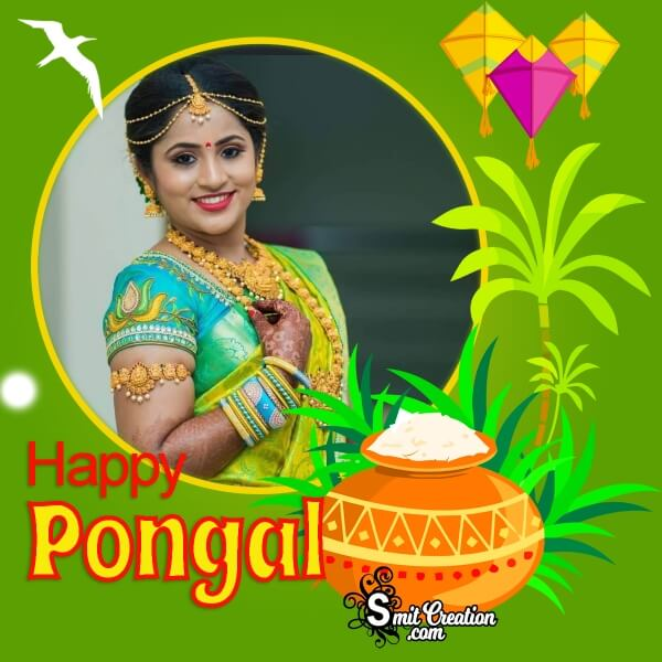 Happy Pongal Photo Frame