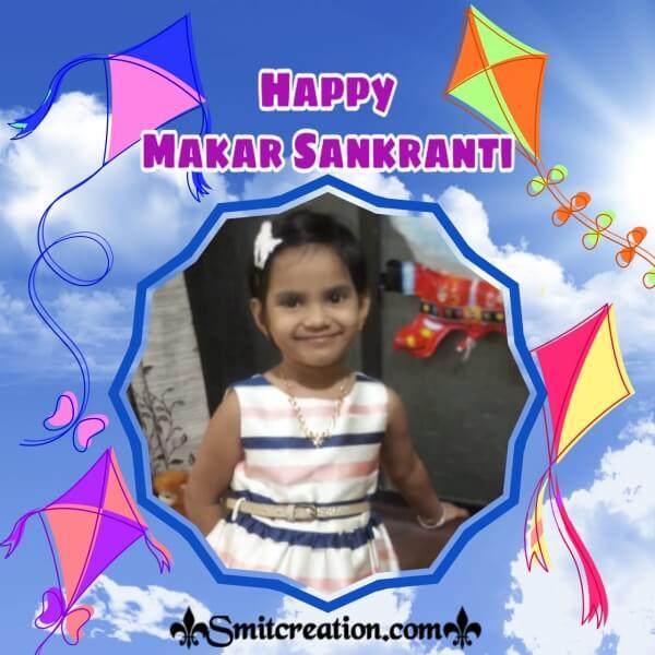 Makar Sankranti 4 Kites Frame