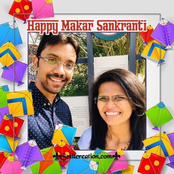 Makar Sankranti Kites Frame