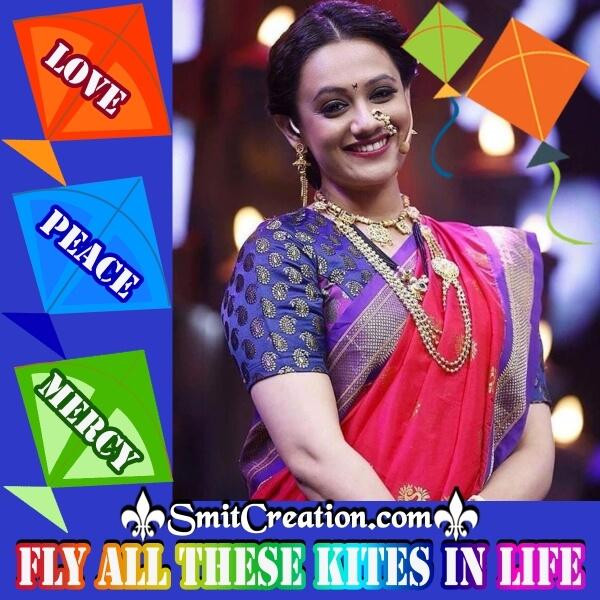 Makar Sankranti Message Frame