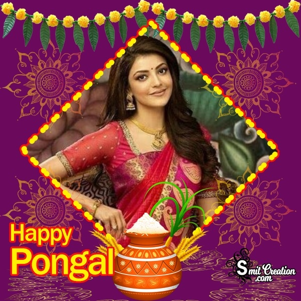 Pongal Pot Photo Frame