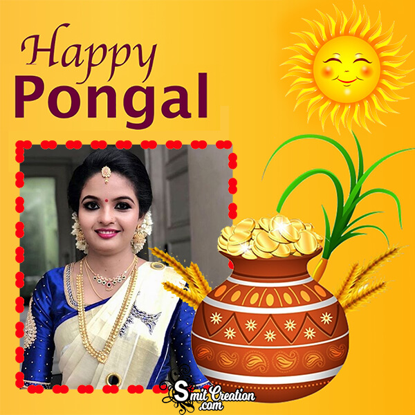 Pongal Sunrise Photo Frame