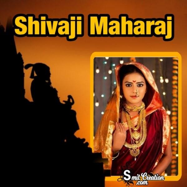 Shivaji Maharaj Photo Frame