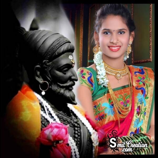 Shivaji Photo Frame