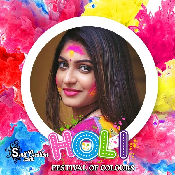 Holi Colour Festival Photo Frame