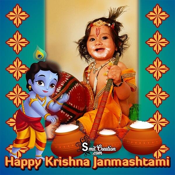 Krishna Janmashtami Frame