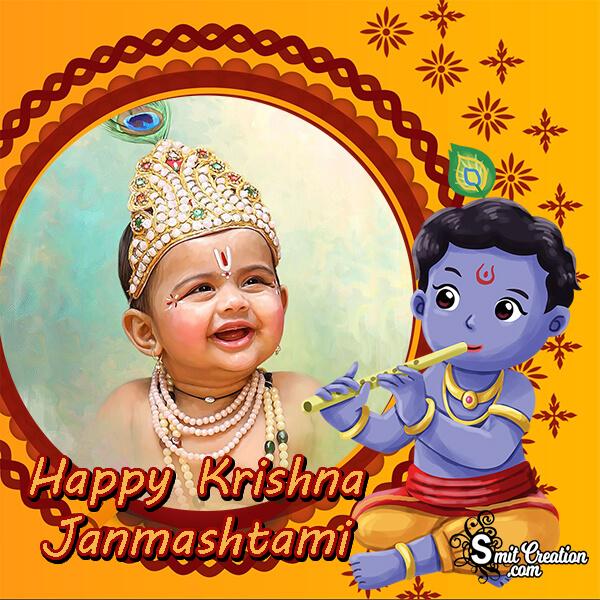 Cute Krishna Janmashtami Frame