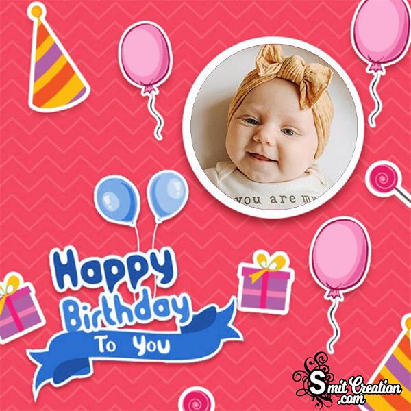 Happy Birthday Kids Photo Frame