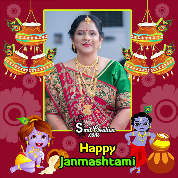 Happy Dahi Handi Photo Frame