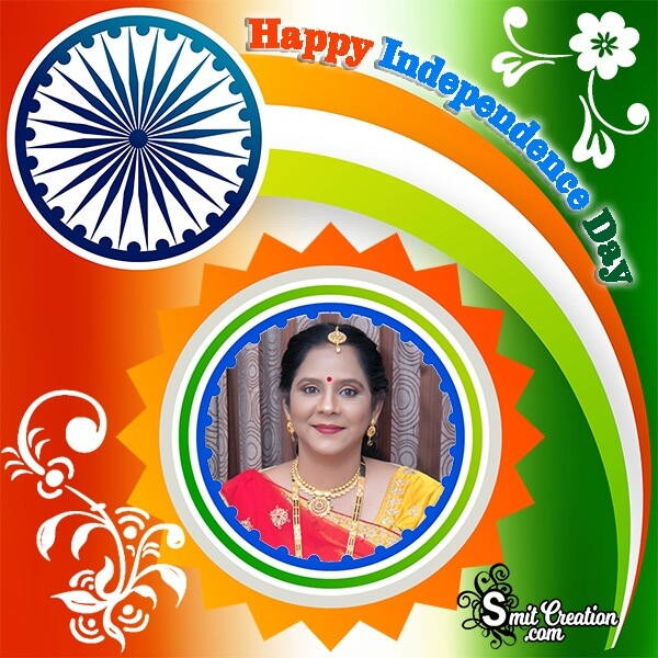 Happy Independence Day Tri Colour Photo Frame