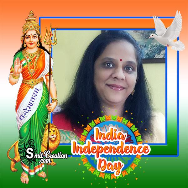 India Independence Photo Frame